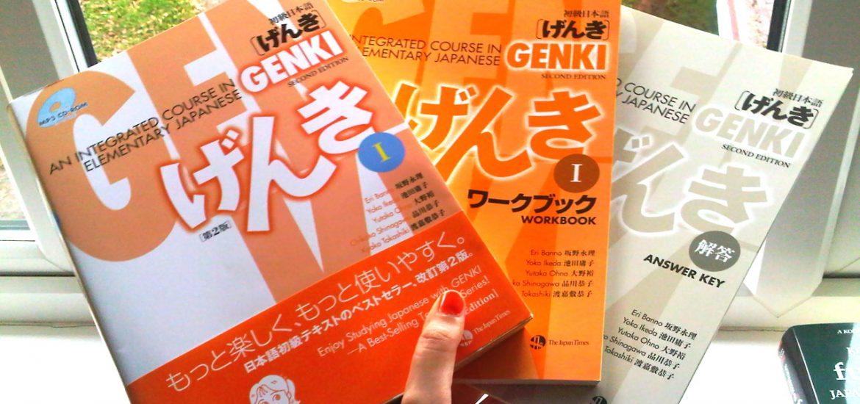 Learn Japanese The Internet Otaku