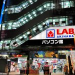Akihabara Labi Store