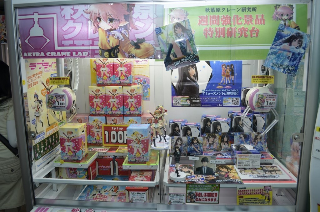 japanische online games
